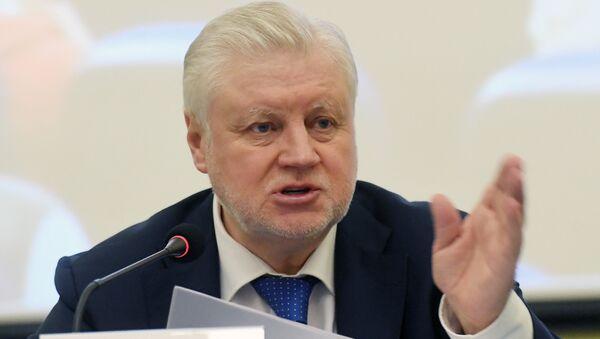 Il leader del partito politico Russia Giusta Sergey Mironov - Sputnik Italia
