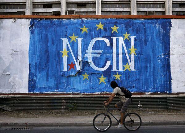 Atene nei giorni più difficili - Sputnik Italia