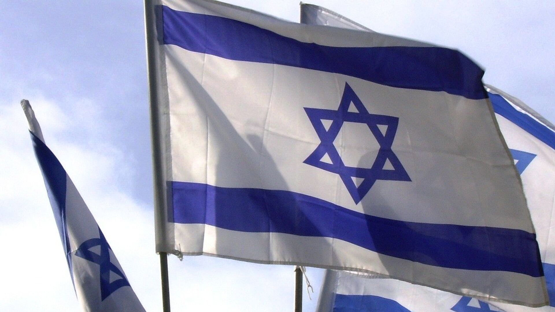 Bandiera Israele - Sputnik Italia, 1920, 30.05.2021