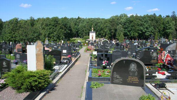 Cimitero - Sputnik Italia
