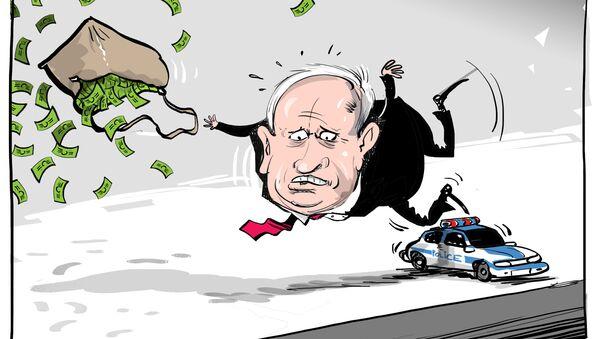 Netanya-hoo! - Sputnik Italia