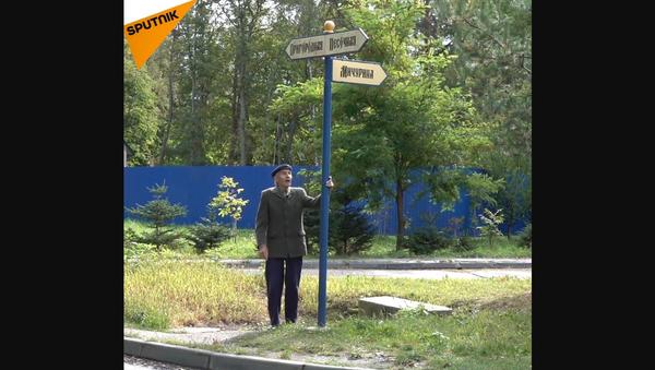 Un pensionato ottantenne  ha costruito da solo una strada di 200 metri - Sputnik Italia