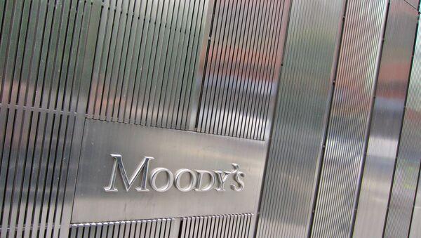 Moody's logo - Sputnik Italia