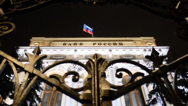 Central Bank of Russia - Sputnik Italia