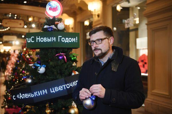 Il primo vice direttore di MIA Rossiya Segodnya Sergey Kochetkov ha dichiarato: Il nostro albero di Natale non è solo una vetta tecnologica, ma è anche il picco di buon umore. Abbiamo fatto in modo che tutti potessero leggere le notizie più divertenti e migliori per aggiungere buon umore e prepararsi al nuovo anno, mangiare il gelato ed andare festeggiare! - Sputnik Italia
