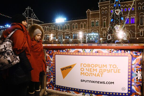 Gli ospiti della festa alla Piazza Rossa. - Sputnik Italia