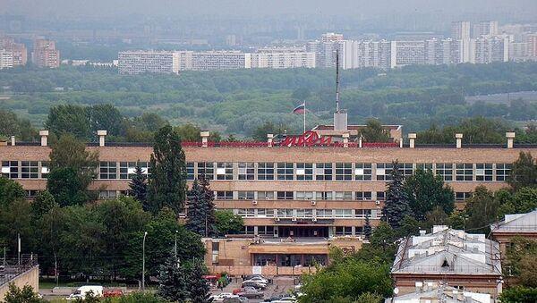 Università sulle Ricerche Nucleari di Mosca - Sputnik Italia