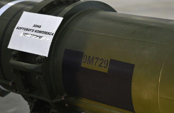 La Russia presenta il missile 9M729 - Sputnik Italia