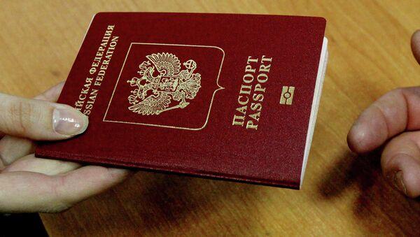 Passaporto biometrico - Sputnik Italia