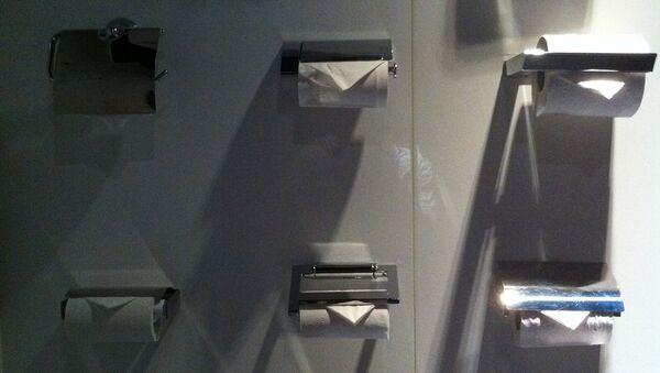 Toilet paper holder - Sputnik Italia