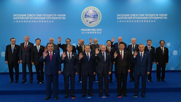 Partecipanti al vertice SCO di Ufa - Sputnik Italia