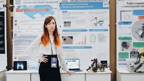 Elizaveta Prishlyak - Sputnik Italia