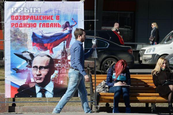 Installazione grafica per il quinto anniversario della Crimea russa a Mosca - Sputnik Italia