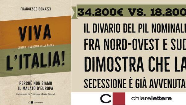 Il libro di Francesco Bonazzi Viva l'Italia, contro l'economia della paura - Sputnik Italia