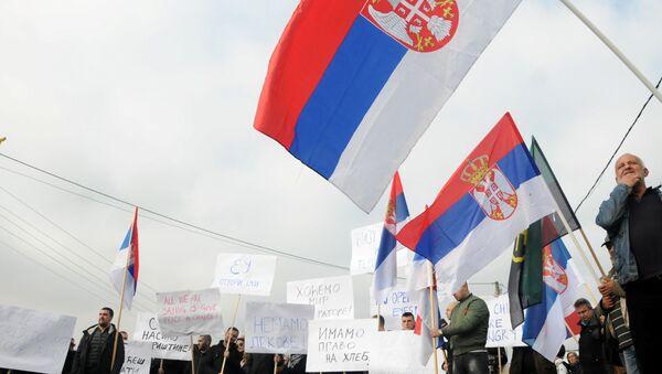 Bandiera Kosovo - Sputnik Italia