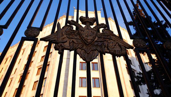 Il ministero della Difesa russo - Sputnik Italia