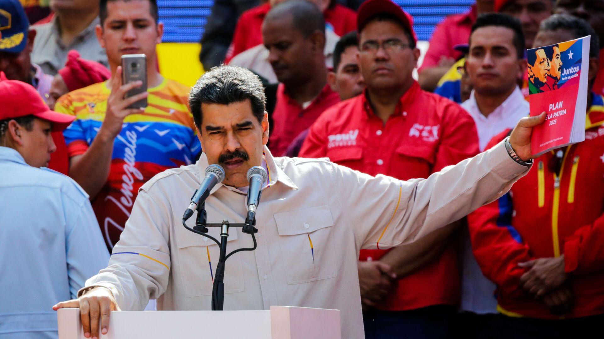 L'intervento del presidente venezuelano Nicolas Maduro a Caracas.  - Sputnik Italia, 1920, 06.09.2021