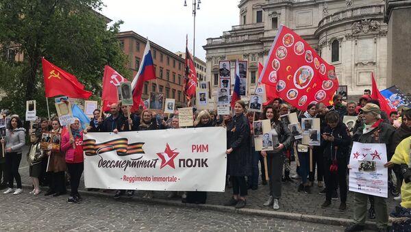 Il Reggimento Immortale a Roma - Sputnik Italia