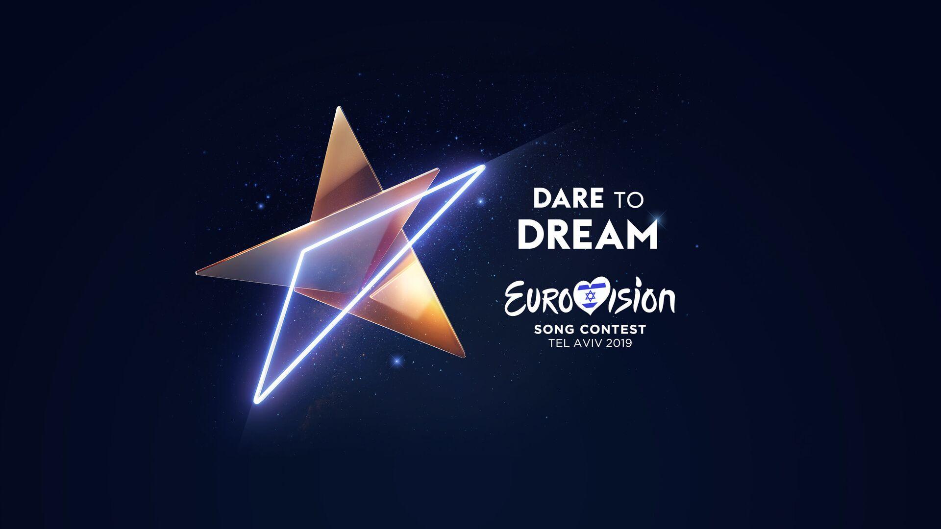 Il logo dell'Eurovision a Tel Aviv - Sputnik Italia, 1920, 22.03.2021