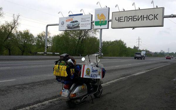 Prima dell'arrivo a Chelyabinsk - Sputnik Italia