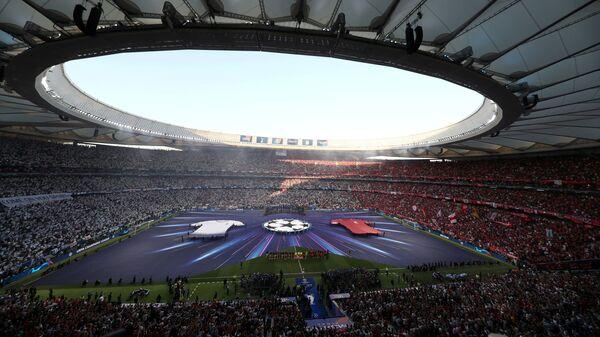 Champions League, Tottenham Hotspur contro Liverpool, Madrid, giugno 1 - Sputnik Italia