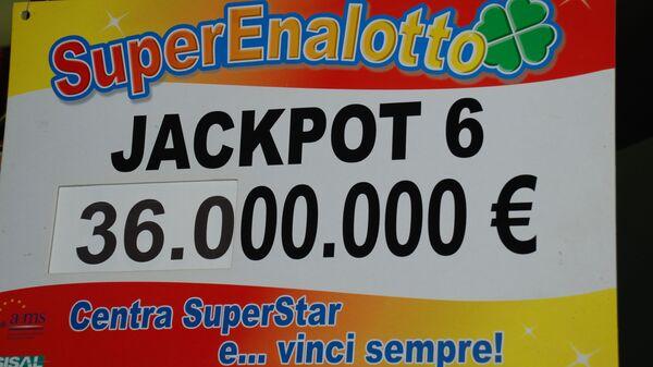 Superenalotto - Sputnik Italia
