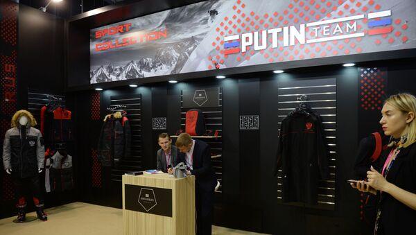 Team Putin - Sputnik Italia