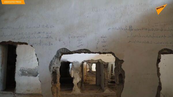 La prigione dello Stato islamico sotto lo stadio di Raqqa - Sputnik Italia