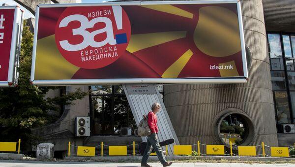 Cartellone Per una Macedonia europea a Skopje - Sputnik Italia