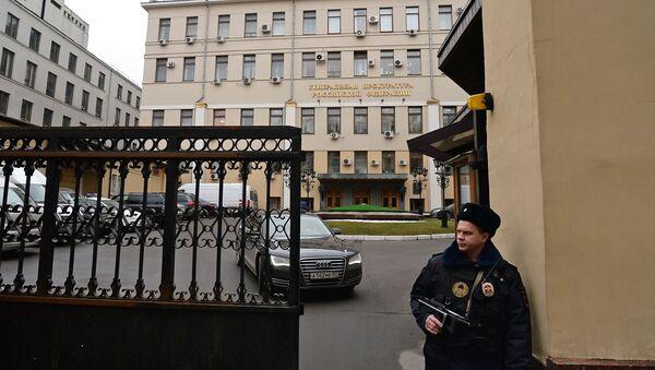 L'ufficio della procura generale della Federazione Russa a Mosca - Sputnik Italia