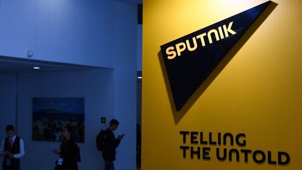 Logo Sputnik - Sputnik Italia