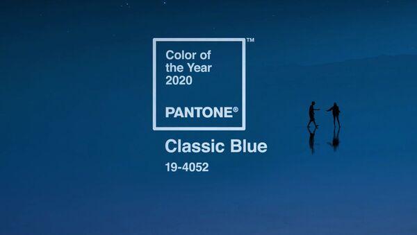 Blu classico - il colore del 2020 secondo Pantone - Sputnik Italia