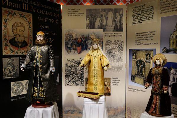 La mostra I monarchi russi. Le pagine della storia a Mosca - Sputnik Italia