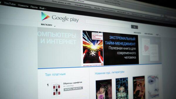 Google Play online store, Russian version - Sputnik Italia