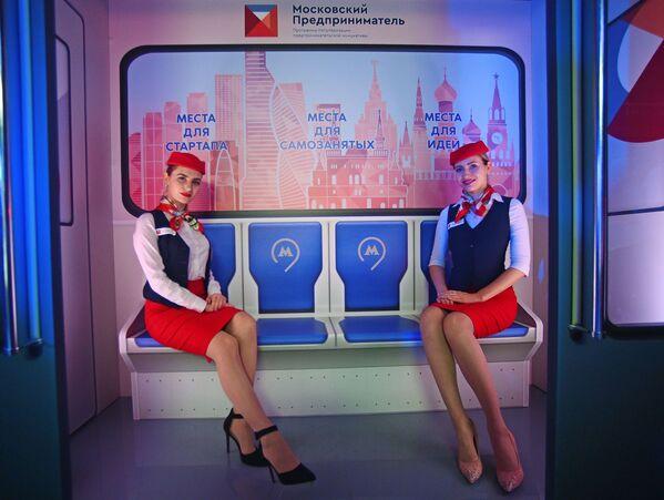 Lancio del treno Imprenditori di Mosca, Russia - Sputnik Italia