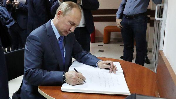 Il presidente russo Putin in un impegno ufficiale - Sputnik Italia