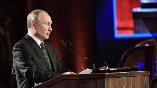 Vladimir Putin al Forum sull'Olocausto di Gerusalemme - Sputnik Italia