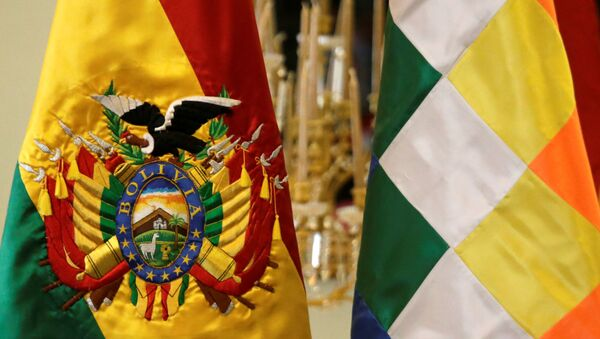 Bandiera della Bolivia - Sputnik Italia