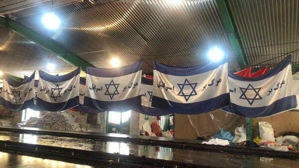 Bandiere israeliane - Sputnik Italia
