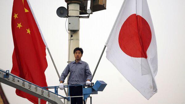 Le bandiere della Cina e del Giappone - Sputnik Italia