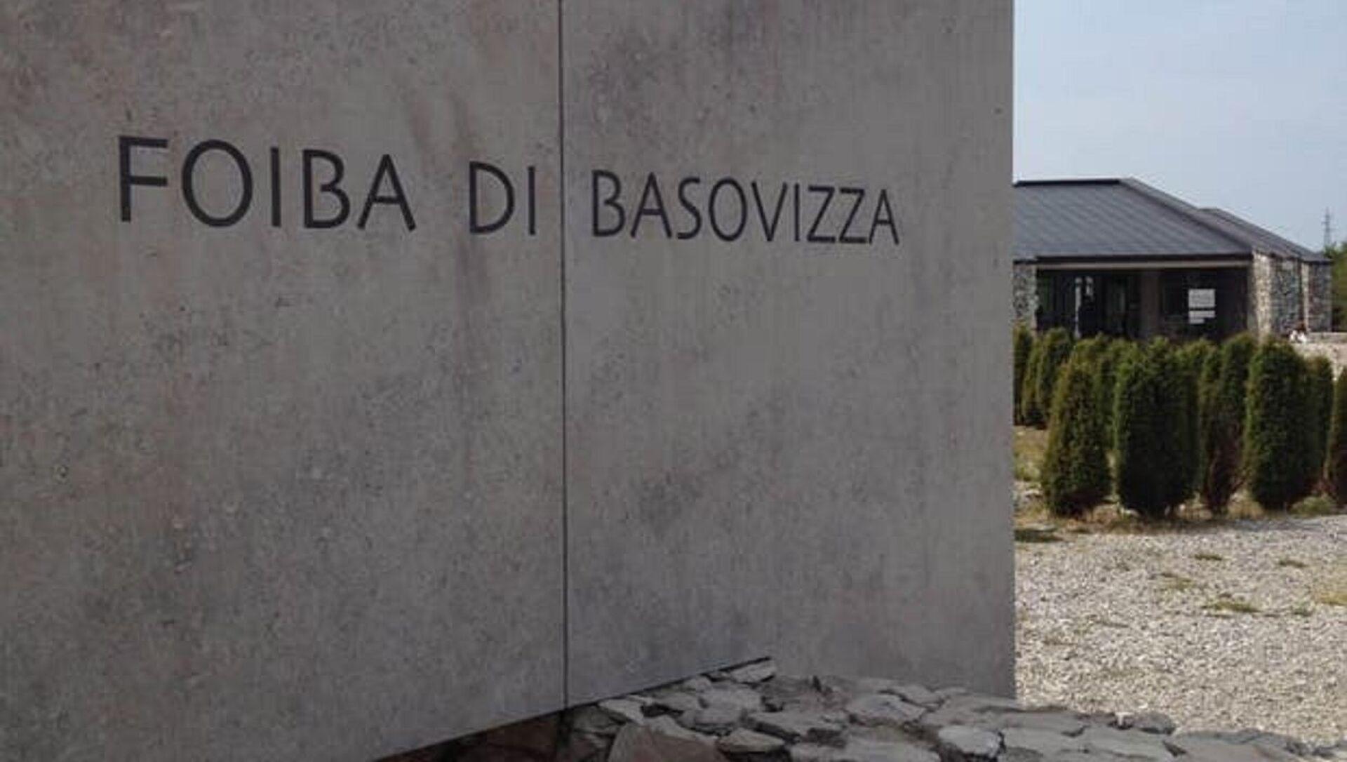 Sacrario della Foiba di Basovizza - Sputnik Italia, 1920, 10.02.2021