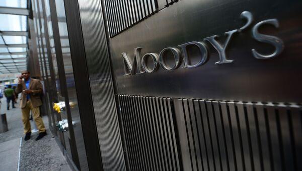 Logo Moody's - Sputnik Italia