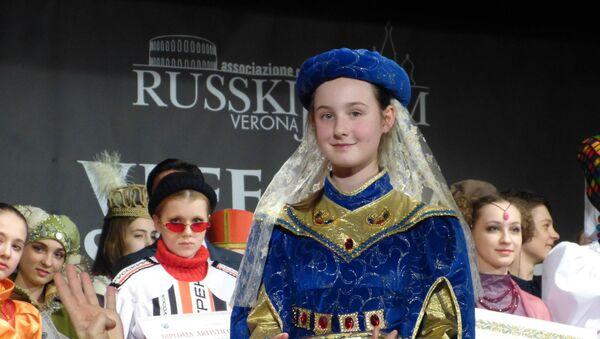 Festival del costume russo a Verona - Sputnik Italia