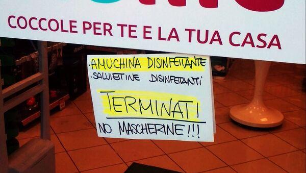 Conseguenze del coronavirus in Italia - Sputnik Italia