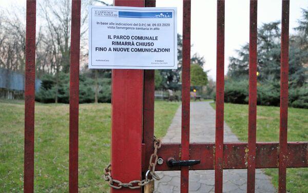 Avviso della chiusura del parco - Sputnik Italia