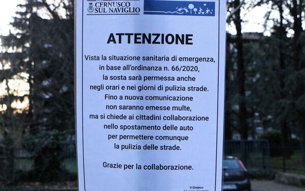Avviso sugli spostamenti delle auto - Sputnik Italia