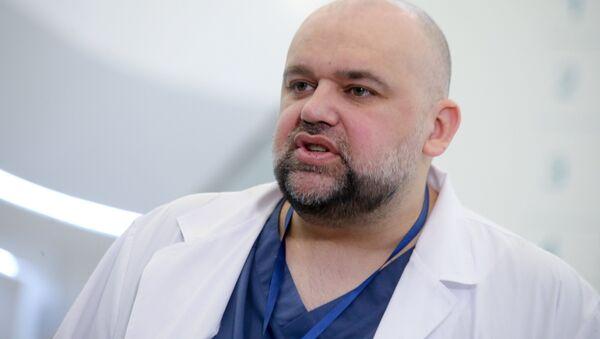 Denis Protsenko, il medico primario dell'ospedale di Kommunarka a Mosca - Sputnik Italia