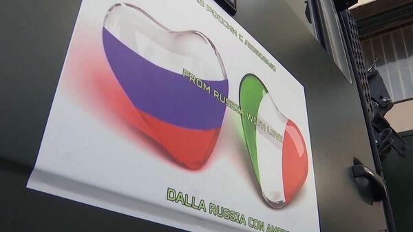 Dalla Russia con amore è la scritta su un camion con le attrezzature mediche del ministero della Difesa russo per l'Italia - Sputnik Italia