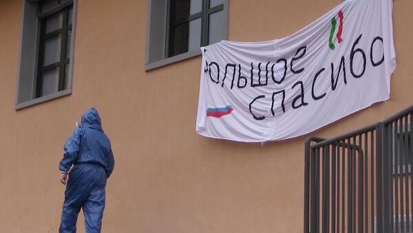 Militari russi e italiani sanificano una casa di riposo a Vertova - Sputnik Italia
