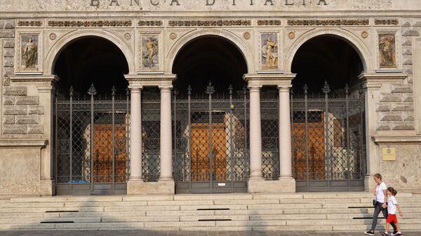 Banca d'Italia - Sputnik Italia
